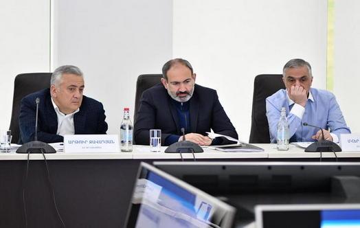 Премьеру Армении представлены исследования на рынках ценных бумаг, инвестиций и финансов