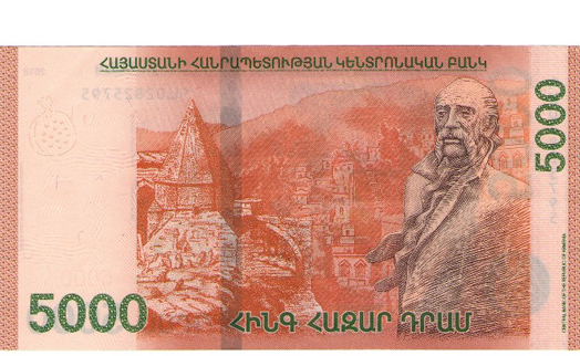 Armenian central bank denies allegations that Muslim tombstone is depicted on 5000 drams banknotes