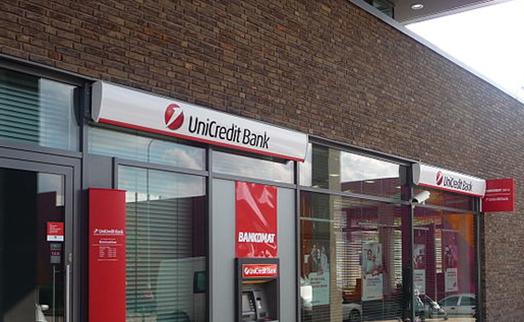 UniCredit может предложить купить Commerzbank в случае срыва сделки с Deutsche Bank