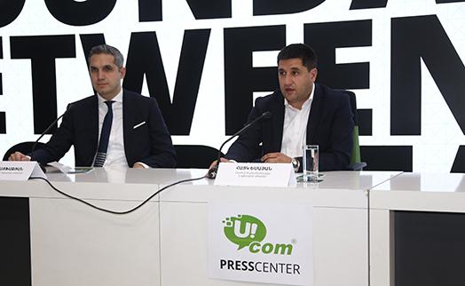Компания Ucom выпустила облигации на $5 млн. и 250 млн. драмов