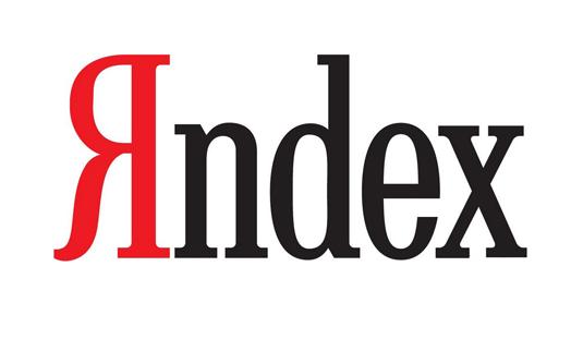Цена акций «Яндекса» может продолжить падение - прогноз
