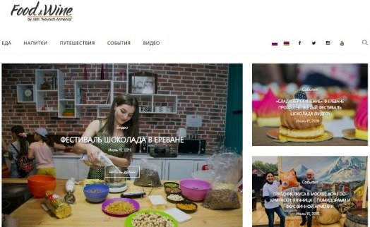Novosti-Armenia News Agency launches new special project - Food&Wine