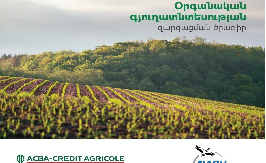 ACBA-CREDIT AGRICOLE BANK and NABU organize training  for about 250 people involved in organic agriculture