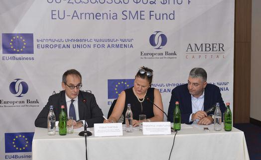 В Армении задействован частный Фонд прямых инвестиций при финансировании ЕС и ЕБРР