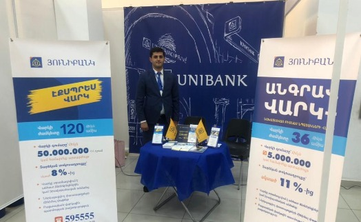 Unibank's unsecured loans – support for business at the right time