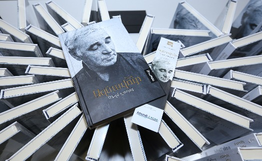 ACBA-CREDIT AGRICOLE BANK assists in release of Charles Aznavour's book  in Armenian