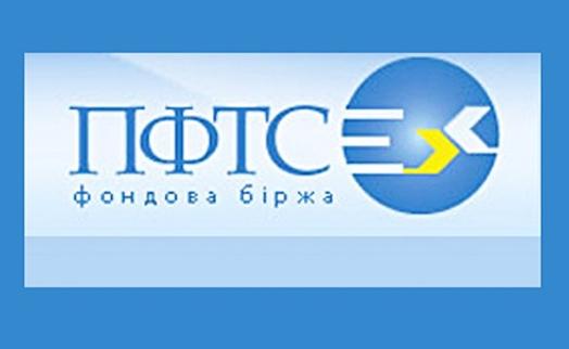 Китайская BOCE выкупила 49,9% Украинской фондовой биржи