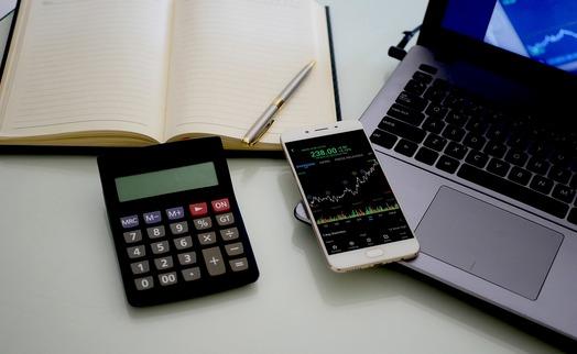 Среднегодовая инфляция в Армении в 2008-2019 гг. составила 3,9% - Джавадян