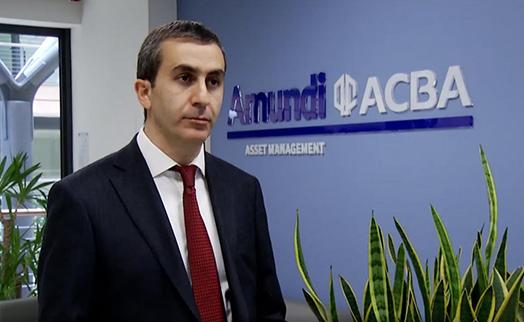 """Активы фондов, управляемых """"Амунди-АКБА Ассет Менеджмент"""", на конец марта составили около 136 млрд. драмов (ВИДЕО)"""