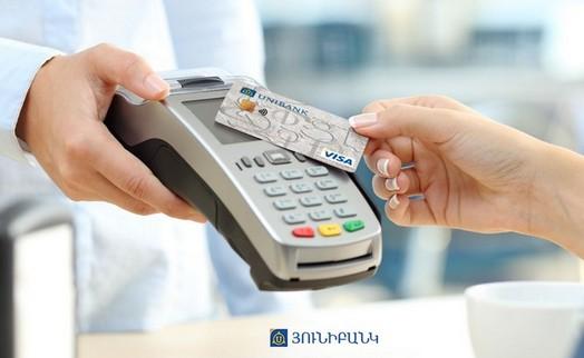 Юнибанк предлагает бесконтактные карты Visa для безопасных платежей